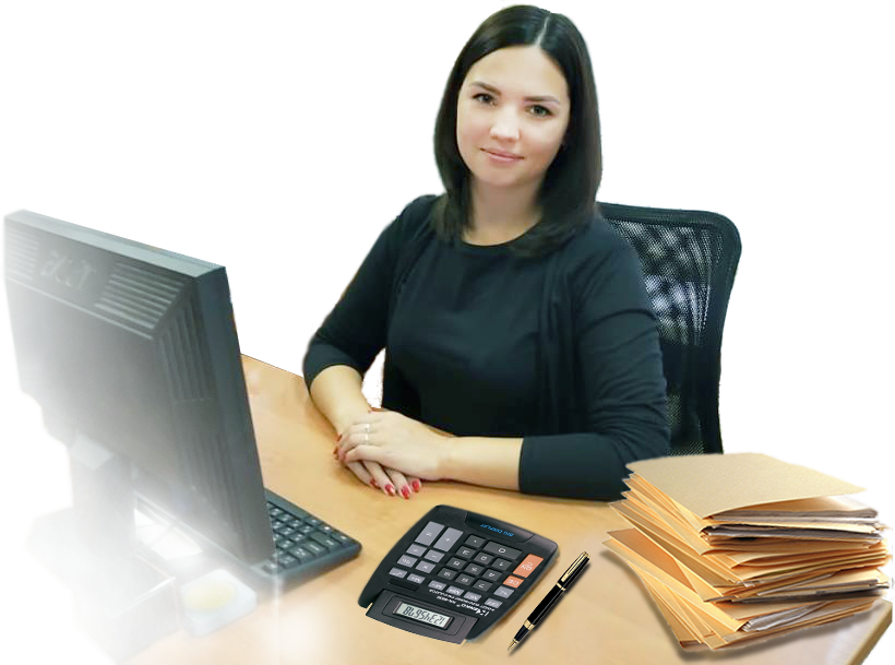 Услуги бухгалтера цена требуется бухгалтер на дому чебоксары